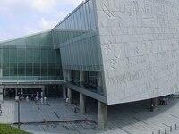 Sister City Presentation: Bibliotheca Alexandrina