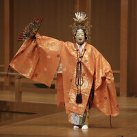 Experience the World of Japanese Noh Theater