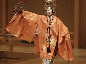 Uzawa Hisa performs Noh. Permission of performer.