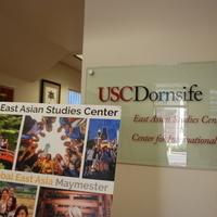 EASC Open House - Trojan Family Weekend 2019
