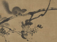 Lecture: Squirrels, Tigers and Towering Peaks: Style and Symbols in Korean Ink Painting