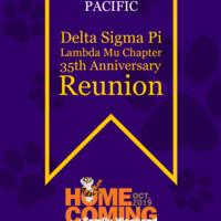Delta Sigma Pi Reception