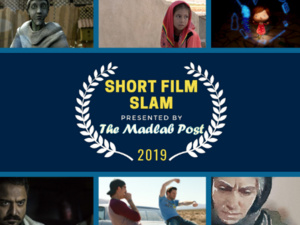 Short Film Slam: Round III presented by The Madlab Post