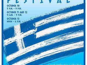 48th Annual Annunciation Cathedral Greek Food, Wine & Culture Festival