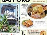 Sapporo Food Fair
