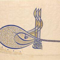Identity in the Ottoman Empire