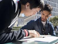 CEHD Undergraduate Major Info Session