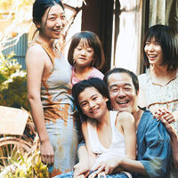 Friday Night Film Series: SHOPLIFTERS