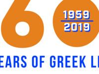 SHSU Greek Alumni Gala (IFC and PHA)