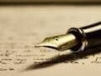 Write a Winning Grant Proposal: Introduction