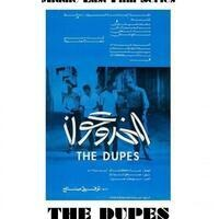 Middle East Film Series: The Dupes