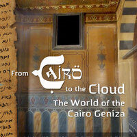 From Cairo to the Cloud: Film Screening