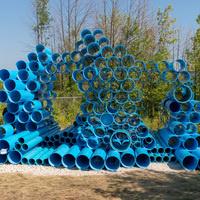Futurity Island Installation