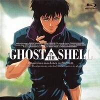"Justice and Spirituality on Screen: ""Ghost in the Shell"""