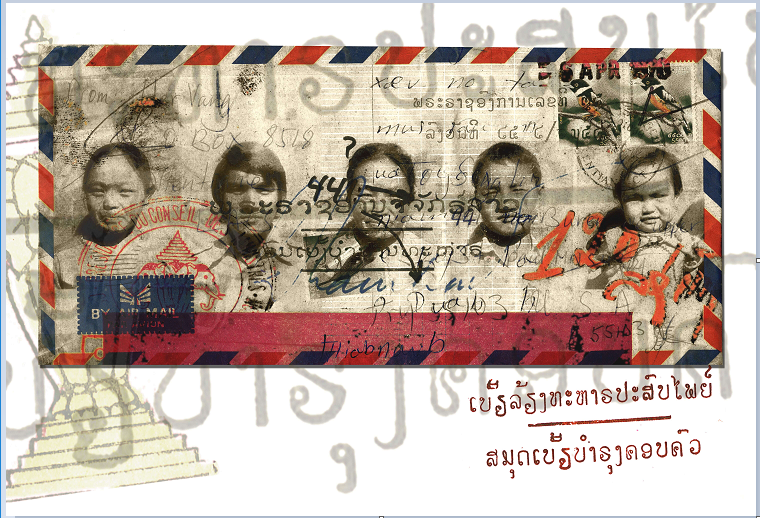 Hmong Fugitive History and Refugee Epistemology
