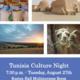 Tunisia Culture Night