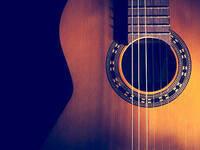 Eastman Performing Arts Medicine: Shiuen-Huang Tzeng, Guitar