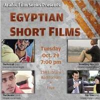 Arabic Film Series: Egyptian Short Films