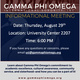 Gamma Phi Omega International Sorority Incorporated Informational Meeting