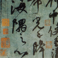 Linked Jades: Creativity and Reciprocity in Chinese Calligraphy