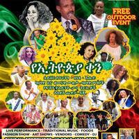 Ethiopian Festival