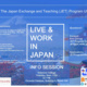 Live & Work in Japan!
