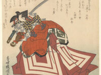 Japanese Prints Abroad in Portland: The Mary Andrews Ladd Collection