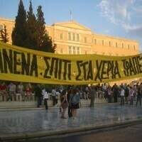 The Artemis Azariadis Memorial Lecture: Greece, Democracy, and the Politics of Civility