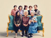 Event image for Fall Film Series: The Farewell