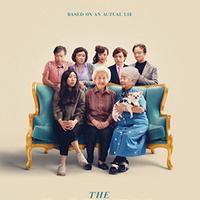 Fall Film Series: The Farewell