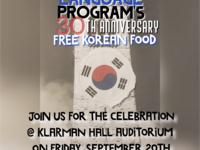 The Korean Language Program's 30th Anniversary Reception