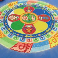 "Venerable Tenzin Yignyen: ""Sand Mandala Creation"""