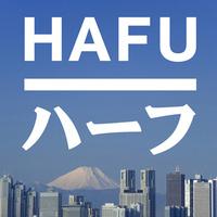 HAFU - Japanese Film Series | Asian Studies