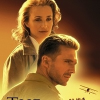 "Screening: ""The English Patient"""