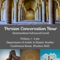 Persian Conversation Hour (Intermediate / Advanced)