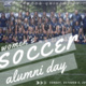 Northwood University Women's Soccer Alumni Day
