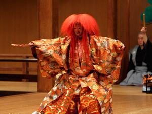 Courtesy of Uzawa Hisa and Tessenkai man in colorful robe in Noah performance.