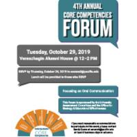 4th Annual Core Competencies Forum