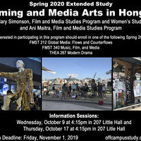 Spring 2020 Extended Study to Hong Kong Info Session