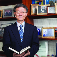 TSU-WEI CHOU 50TH ANNIVERSARY