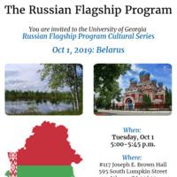 Russian Flagship Program Cultural Series: Belarus