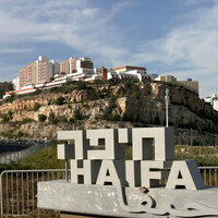 Study Abroad with the University of Haifa Information Session