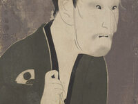 Dramatic Impressions: Japanese Actor Prints