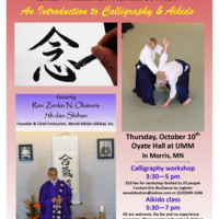 An Introduction to Calligraphy and Aikido