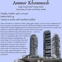 """Ammar Khammash, """"الأزدن في محيط الشرق الأوسط: أرض خصبة الإبداع الإنساني منذ ١٤ الف سنة وإلى اليوم"""""""
