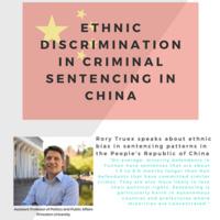 The Efron Speaker Series & Asian Studies present Princeton University's Rory Truex