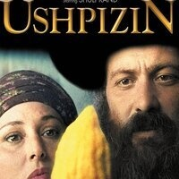 Free film: Ushpizin (The Guests) (PG)