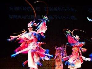 Chinese Opera Spring Festival Gala