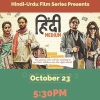 Hindi-Urdu Film Series Presents: Hindi Medium