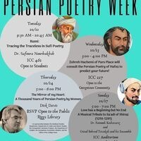 Persian Poetry Week - Love has a Beginning but No End A Musical Tribute to Sa'adi of Shiraz  (1210-1291)